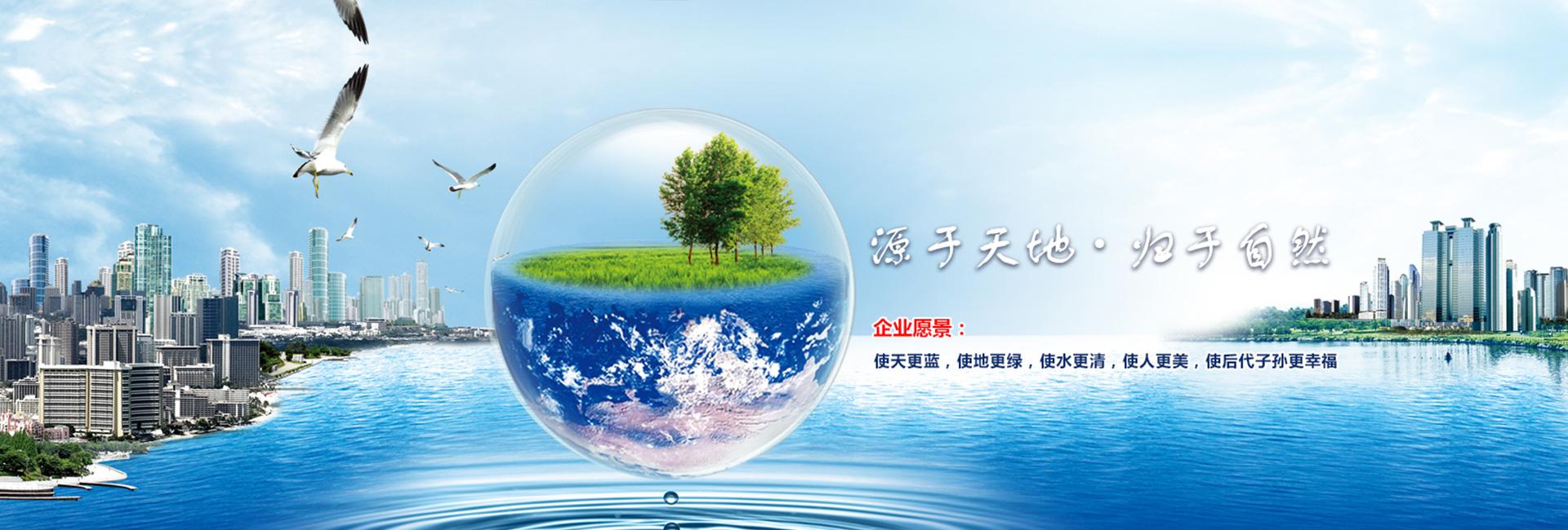秸秆农林废弃物利用