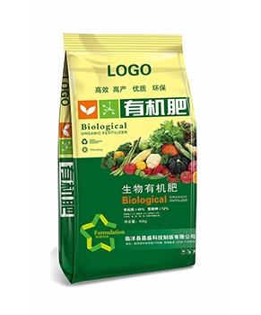 上海炭基生物有机肥