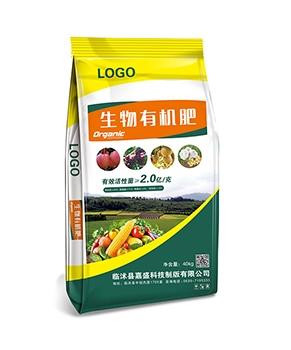 上海生物有机肥
