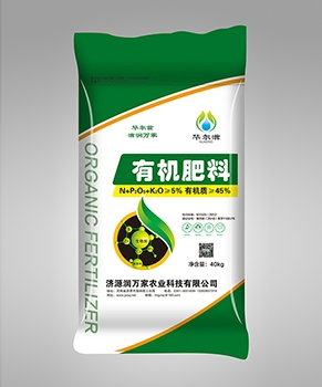 炭基生物有机肥:有机肥