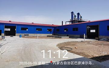 内蒙古公田农业科技有限责任公司